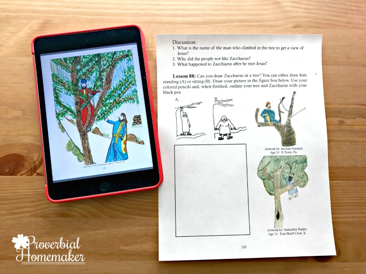 Incorporate Bible art drawing for children in your homeschool or family devotions with How Great Thou Art!